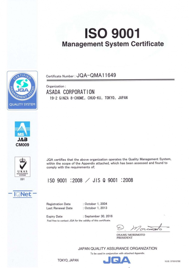 ISO9001Cetificate